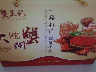 清蒸大闸蟹,1.收到螃蟹后最好马上就吃掉,这样最新鲜.。