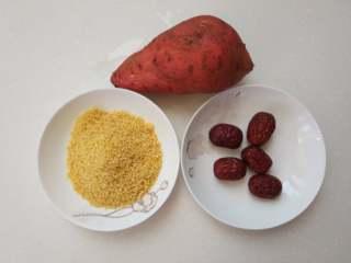早餐+小米红薯养胃粥,准备好食材:红薯,小米,红枣。