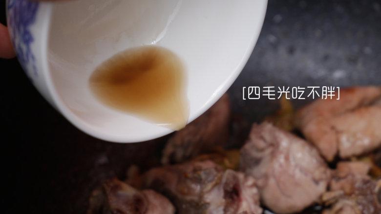 鲜藕炖排骨,加入适量自家酿的米酒;