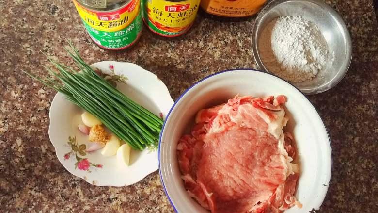 红烧香葱大排,准备材料
