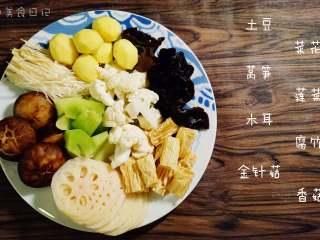 麻辣香锅   🌶辣,是饭桌上不可或缺的一味,准备【蔬菜类食材】:土豆,莴笋,木耳,金针菇,菜花,莲菜,腐竹,香菇