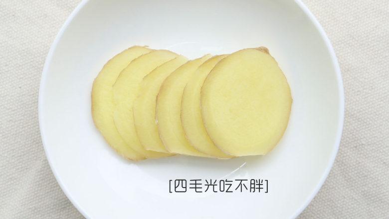 姜汁白切鸡,<a style='color:red;display:inline-block;' href='/shicai/ 37'>姜</a>切片;