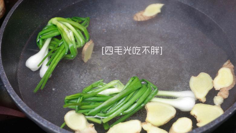 姜汁白切鸡, 焯水后,再烧三分之一锅水,加入葱结、姜片;