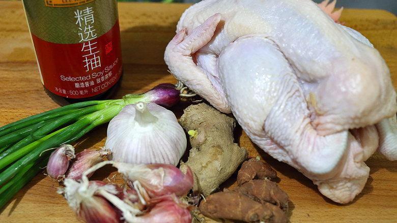 红葱头沙姜焗鸡,本次所需基本材料