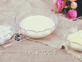 火龙果牛奶小方 宝宝辅食,颜值超高,口感清凉,食材在这里。