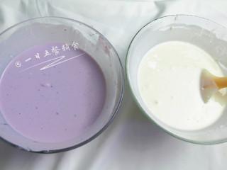 牛奶大米糕 宝宝辅食,大米粉+鸡蛋+紫薯粉,搅拌均匀,没颗粒。
