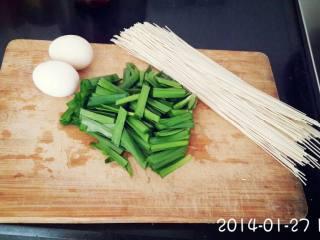 [晨式]阳春面,韭菜洗净切断备用