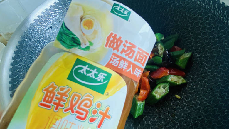 杂炒时蔬,加入少许鲜鸡汁翻炒均匀即可