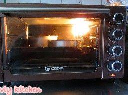 玫瑰奶油蛋糕,入烤箱 160° 30分钟