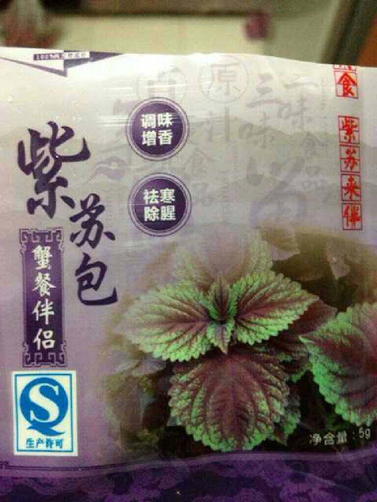清蒸大闸蟹,蒸螃蟹,因为蟹比较寒,所以需要搭配紫苏去寒除腥,也可以用料酒和老姜。