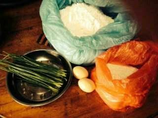 葱香鸡蛋饼,准备材料