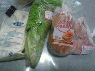 汉堡包,准备材料