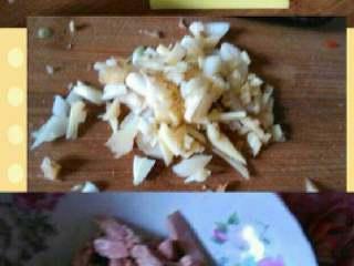 彩椒西芹炒猪腰,姜蒜切碎,葱切段,猪腰加水淀粉和盐搅拌一下
