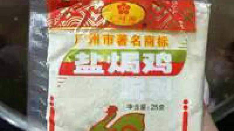 简简单单做 电饭煲盐焗手撕鸡, 很多种<a style='color:red;display:inline-block;' href='/shicai/ 50956'>盐焗粉</a>觉得这种味道是最吃的,市场才卖一块多钱一包。