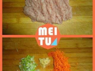 黄金猪肉丸子,猪肉剁末,葱,姜,胡萝卜也剁末装盘
