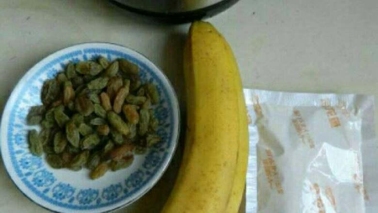 香蕉葡萄干豆浆,准备好所有食材!