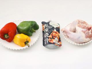彩椒鸡腿饭,首先备齐所有的食材。
