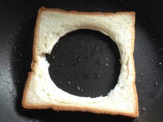 吐司太阳蛋,平底锅烧热后刷一层油,放入吐司片