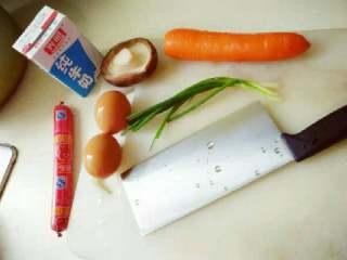 均衡营养爱心早餐组合,准备好以上食材