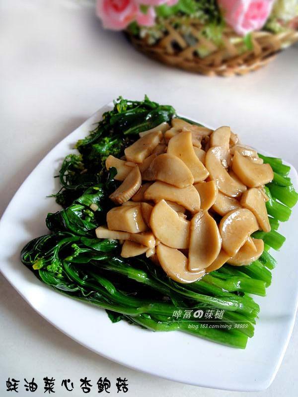 蚝油菜心杏鲍菇