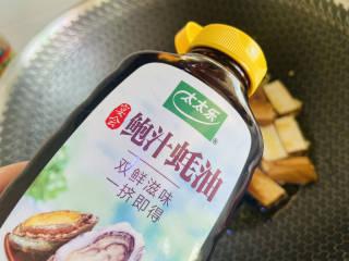 蒜苔香干,适量蚝油