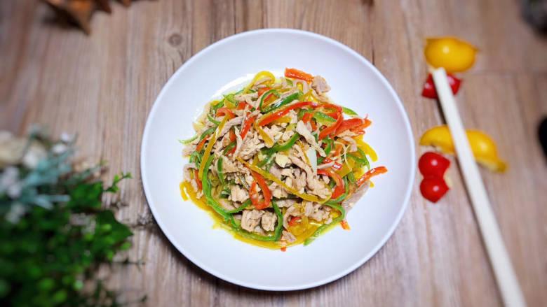 彩椒炒肉丝,一道美味的彩椒炒肉丝就做好了
