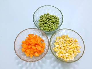 杂炒时蔬,胡萝卜粒、玉米粒、豌豆洗净备用
