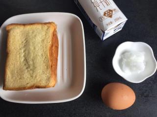 法式牛奶烤吐司,准备需要的食材